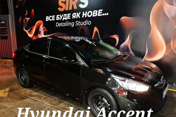 Hyunday Accent